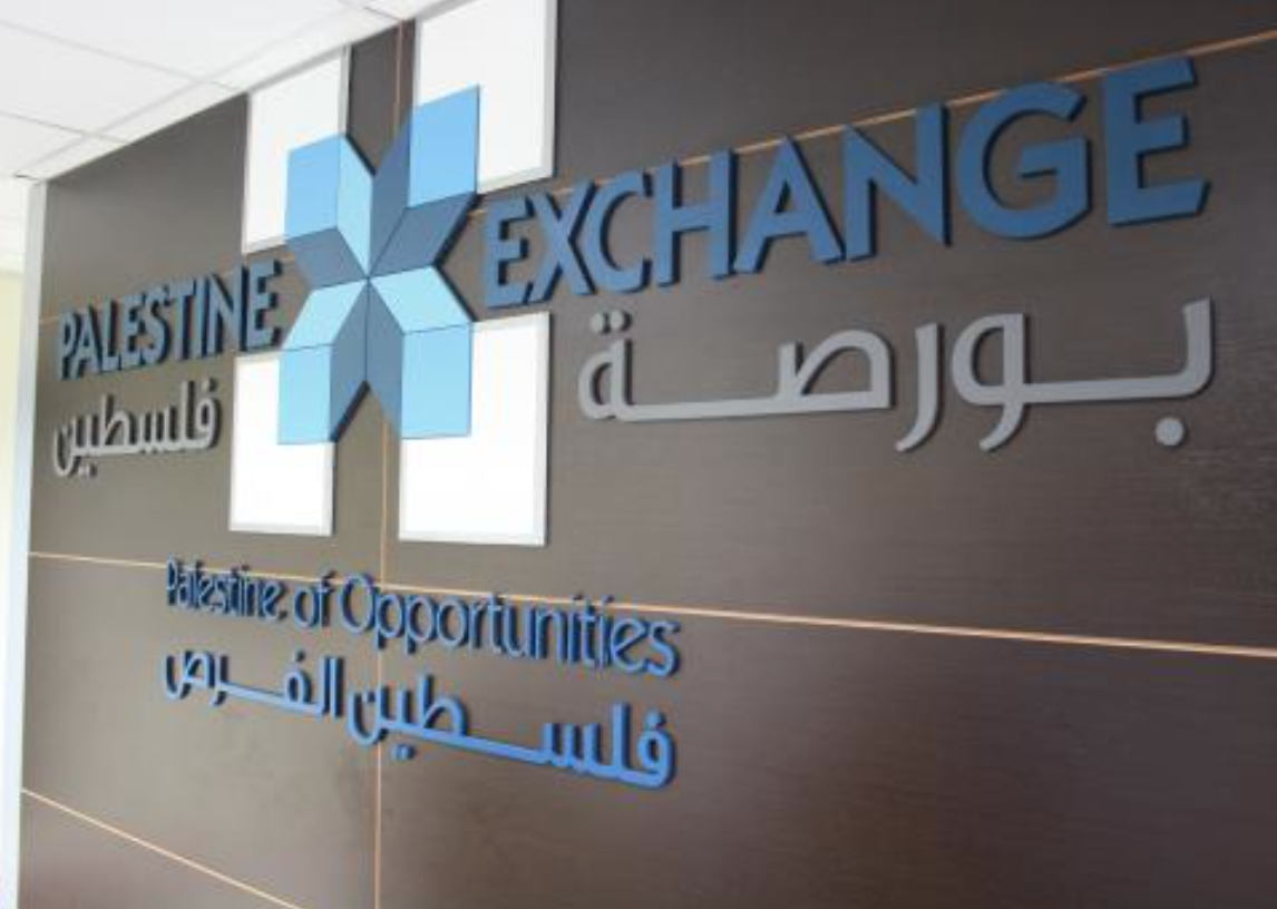 Bildergebnis für palestine securities exchange